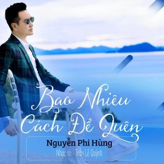 Nguyễn Phi Hùng, Minh Tú