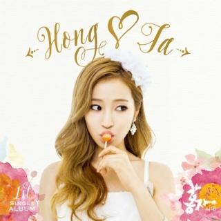 Hong Ja