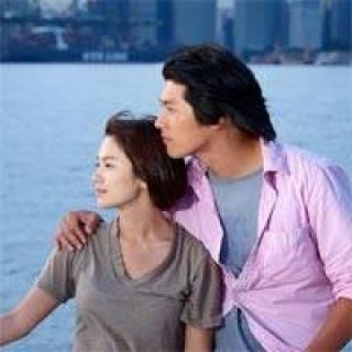 Jun Yoo Rim