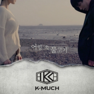 K-Much