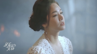 Lỡ Tin Ai Đó (OST Bác Sĩ Kim) - Nhật Kim Anh