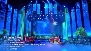 Thuyền Hoa - Võ Minh Lâm, Lê Hồng Thắm