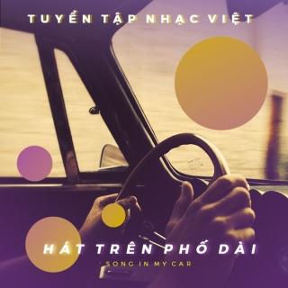 Hát Trên Phố Dài (Vol.1) - Various Artists