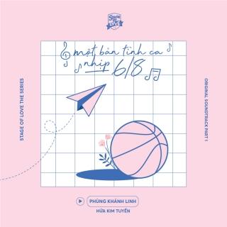 Một Bản Tình Ca Nhịp 6/8 (Single) - Phùng Khánh Linh