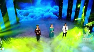Liên Khúc Lambada - Lưu Ánh Loan, Thanh Vinh, Leo Minh Tuấn