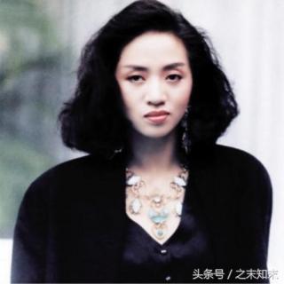 Mai Diễm Phương (Anita Mui)