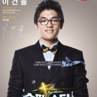 Lee Gun Yul