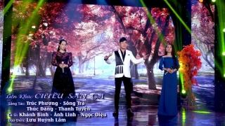 Liên Khúc Chiều Sân Ga - Khánh Bình, Ánh Linh, Ngọc Diệu