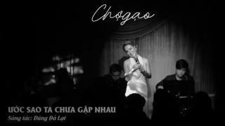 Ước Sao Ta Chưa Găp Nhau (Live) - Uyên Linh