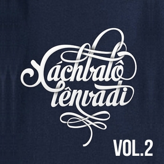 Những Bài Hát Nghe Là Muốn Xách Balo Lên Và Đi (Vol.2) - Various Artists
