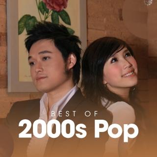 Song Ca Những Năm 2000 - Various Artists