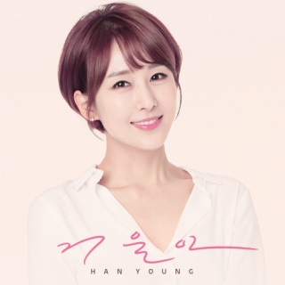 Han Young
