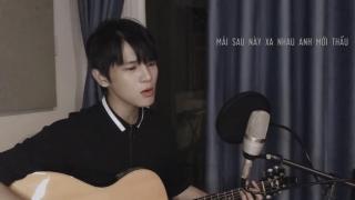 Bông Hoa Đẹp Nhất (Cover) - Phạm Đình Thái Ngân
