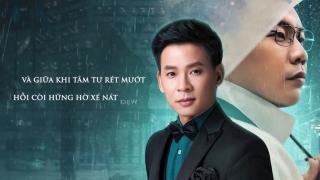 Chuyến Đi Về Sáng (Lyric) - Hamlet Trương, Huỳnh Thật