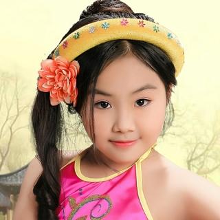 Khánh An