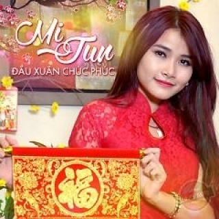 Mi Jun