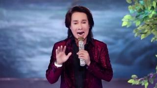 Trăng Mờ Bên Suối (Live) - Ngô Quốc Linh