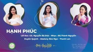 Thanh Lan (Phạm), Various Artists