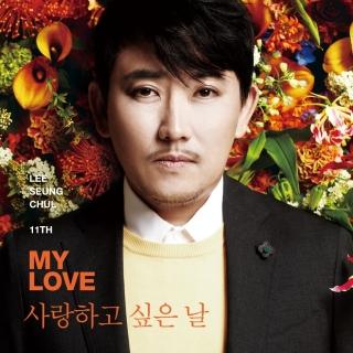 Lee Seung Chul