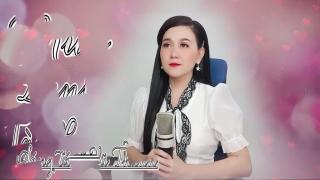 Mưa Lạnh Tàn Canh (Live) - Lê Như